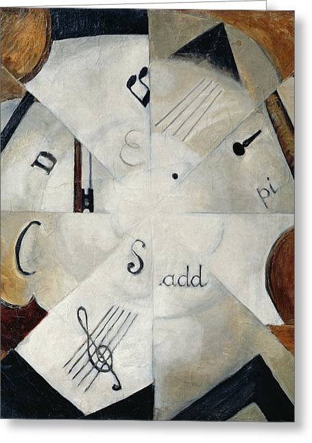 Clef Greeting Cards - Symphony, 1915 Oil On Canvas Greeting Card by Michail Ivanovich Menkov