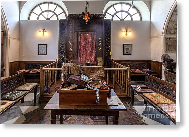 Hannukah Greeting Cards - Synagogue in Chania Crete Greece Greeting Card by Frank Bach
