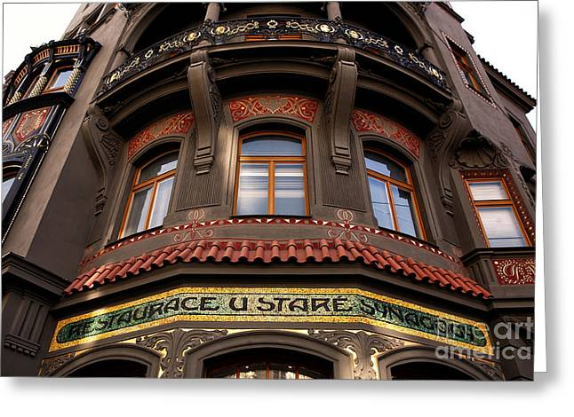 Resturant Art Greeting Cards - Synagogue Restaurant Greeting Card by John Rizzuto