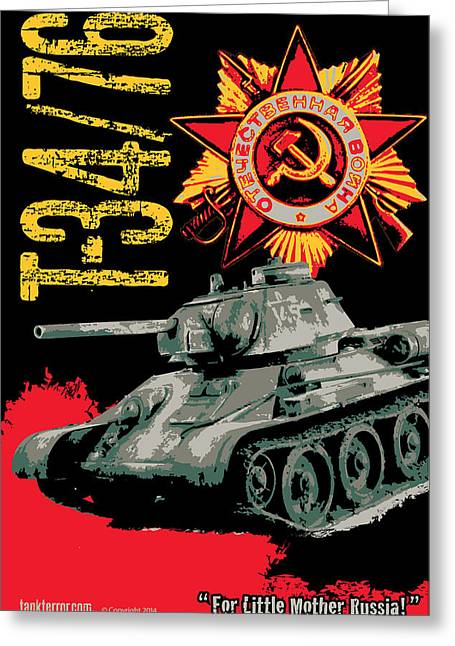 Tank Battalions Greeting Cards - T34/76 Russian tank Greeting Card by Philip Arena