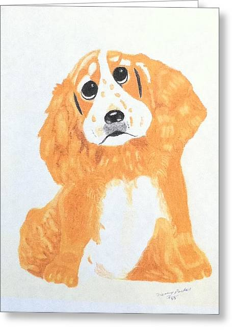 Puppies Drawings Greeting Cards - Take Me Home Greeting Card by Henry Parker