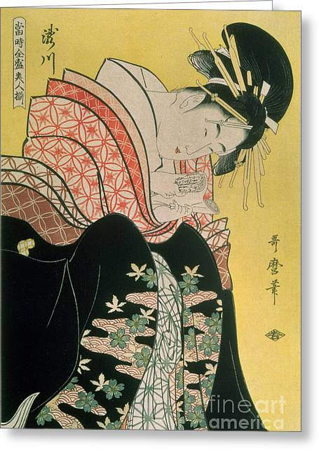 Hairstyle Greeting Cards - Takigawa from the Tea House Ogi Greeting Card by Kitagawa Otamaro