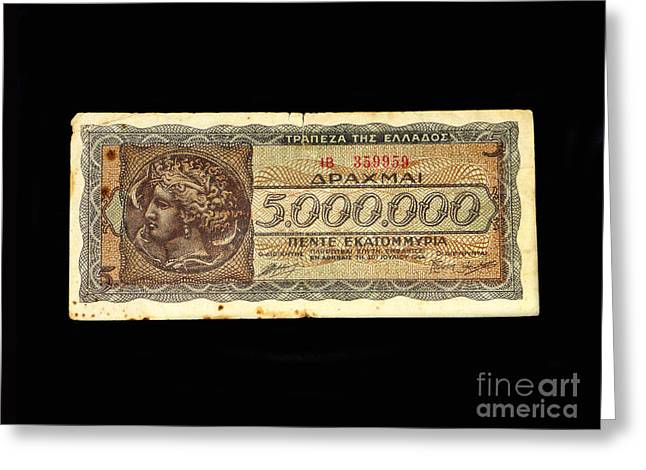 Inflation Digital Greeting Cards - Tales of futures past Greeting Card by Rod Ohlsson