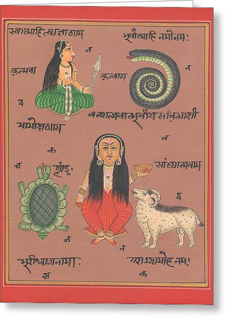 Tantrik Art Greeting Cards - Tantra Yantra Artwork Miniature Painting India Vedic Artwork Goddess Santoshi ma Greeting Card by A K Mundhra