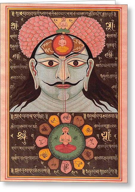 Tantrik Art Greeting Cards - Tantra Yantra Miniature Painting Indai Wall Decor Veda Vedic Artwork  Greeting Card by A K Mundhra
