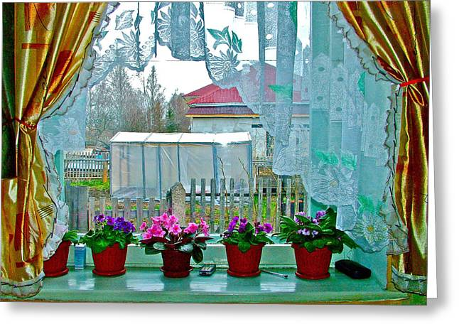 Tatyana Greeting Cards - Tatyanas Kitchen Window in Svirstroy-RussiaWindow in Greeting Card by Ruth Hager