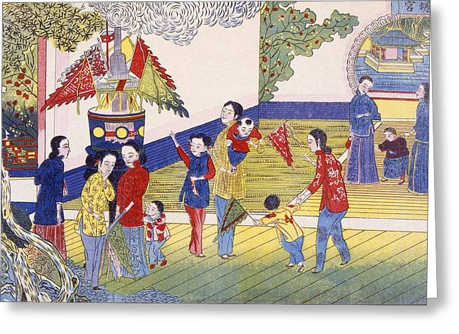 Woodcut Paintings Greeting Cards - Tchoung Tsieou Chang Yu? Greeting Card by Chinese School