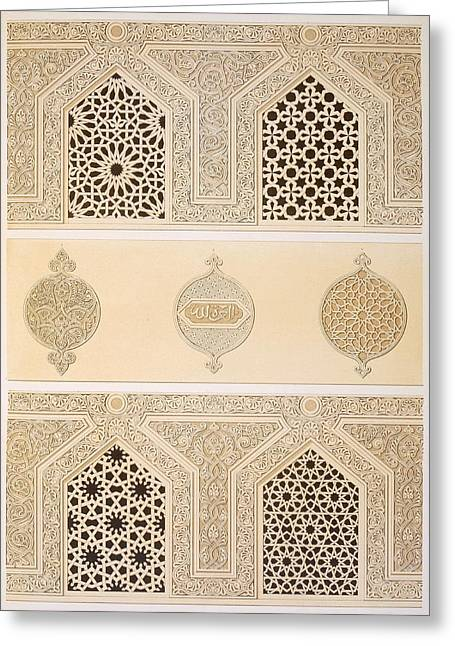 Architectural Design Greeting Cards - Tekih Cheik Hacen Sadaka, Ie Funerary Greeting Card by Emile Prisse d