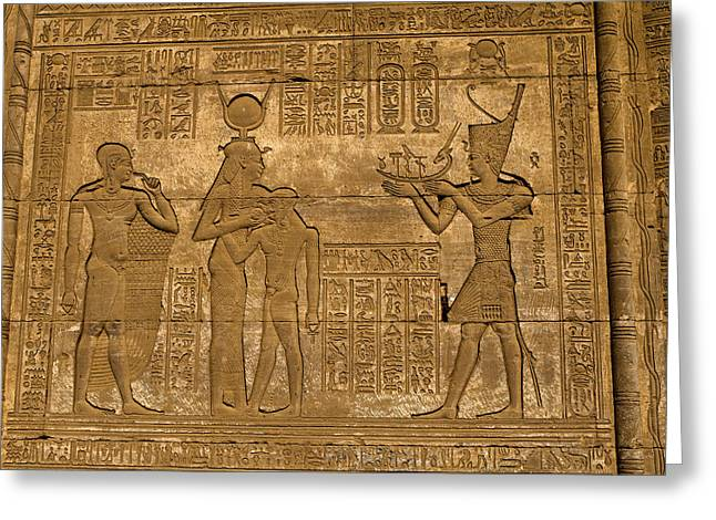 Recently Sold -  - Horus Greeting Cards - Temple at Denderah Egypt Greeting Card by Brenda Kean