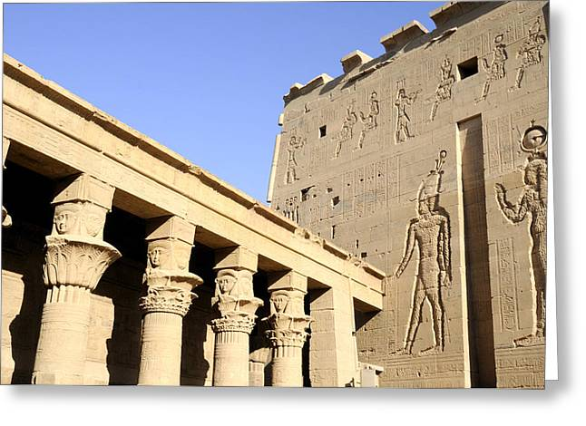Hathor Greeting Cards - Temple at Philae in Egypt Greeting Card by Brenda Kean