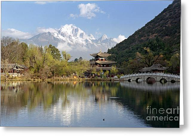 Pond In Park Greeting Cards - Temple by a lake Greeting Card by King Wu