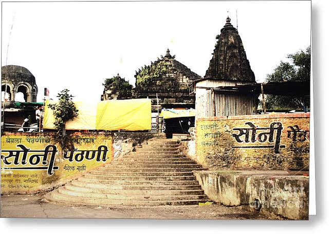 Authentic Greeting Cards - Temple in India Greeting Card by Sumit Mehndiratta