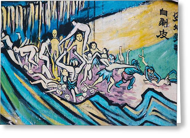 Script Greeting Cards - Temple Mural, Mingshan, Fengdu Ghost Greeting Card by Panoramic Images