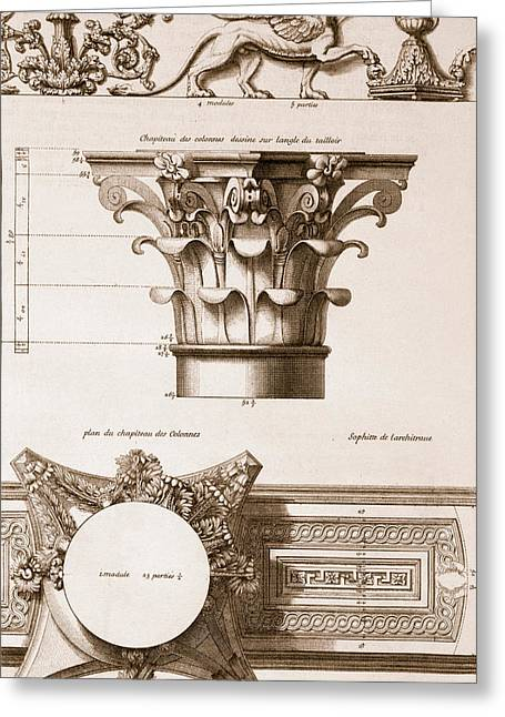 Architecture Drawings Greeting Cards - Temple of Antoninus and Faustina Greeting Card by Antoine Babuty Desgodets