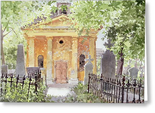 Temple Of Harmony, Vesprem, Hungary, 1996 Wc On Paper Greeting Card by Lucy Willis