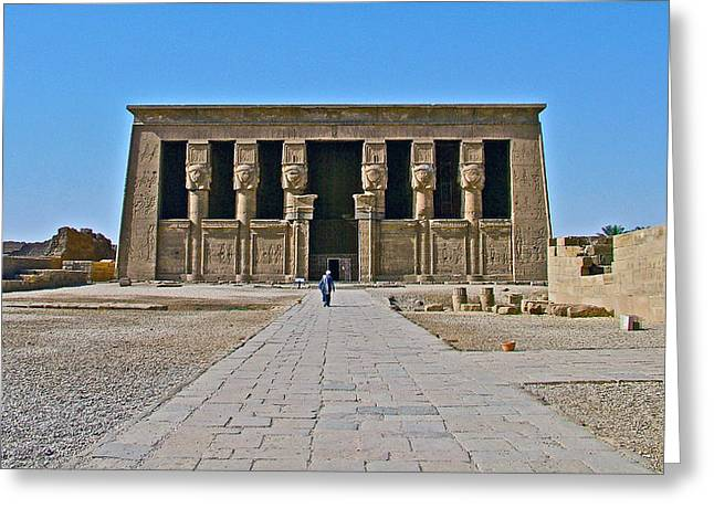 Hathor Greeting Cards - Temple of Hathor near Dendera-Egypt Greeting Card by Ruth Hager