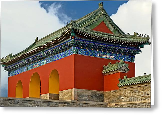 Antique Beijing Greeting Cards - Temple of Heaven Beijing China Greeting Card by Harold Bonacquist