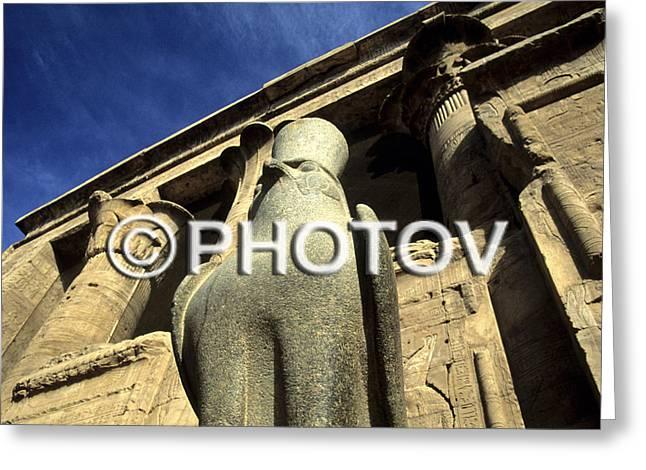 Horus Greeting Cards - Temple of Horus - Edfu - Egypt Greeting Card by Hisham Ibrahim