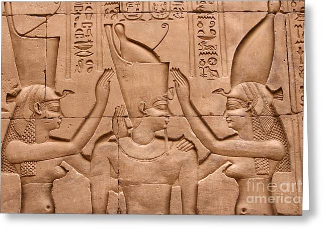 Horus Greeting Cards - Temple Of Horus Relief Greeting Card by Stephen & Donna O