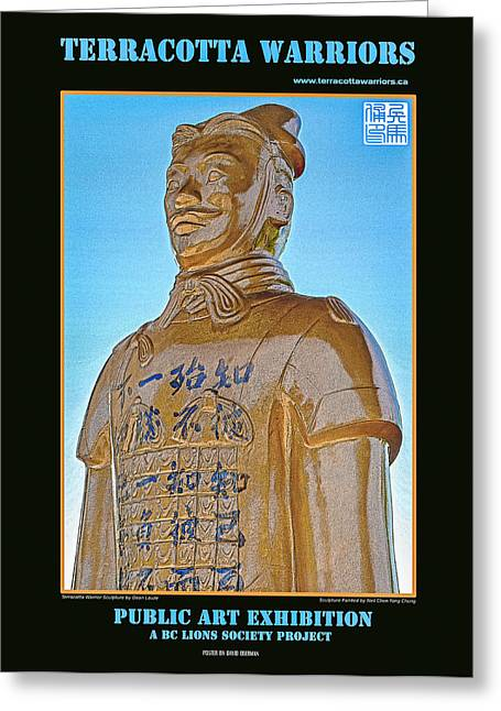 Shaanxi Province Greeting Cards - Terracotta Warriors Public Art Project #3 Greeting Card by David Oberman