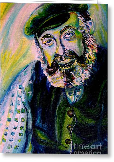 Lubavitcher Greeting Cards - Tevye Fiddler On The Roof Greeting Card by Carole Spandau