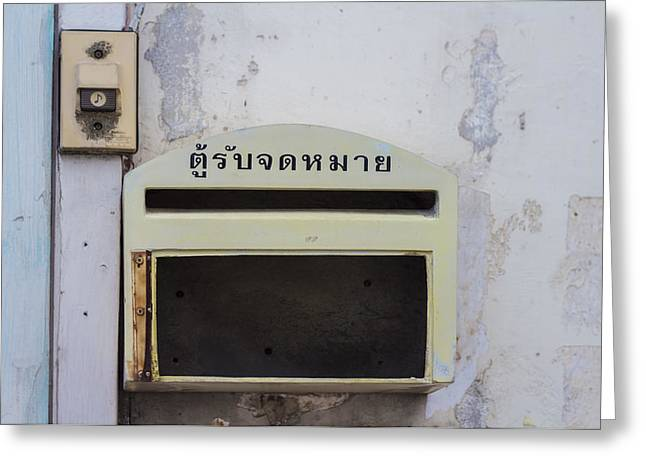 Postal Greeting Cards - Thai Mailbox Greeting Card by Nomad Art And  Design