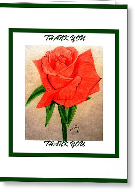 Appreciation Of Art Greeting Cards - Thank you Inspirational Art by Saribelle Rodriguez Greeting Card by Saribelle Rodriguez