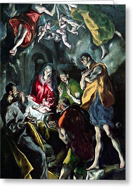 Virgin Mary Greeting Cards - The Adoration of the Shepherds from the Santo Domingo el Antiguo Altarpiece Greeting Card by El Greco Domenico Theotocopuli