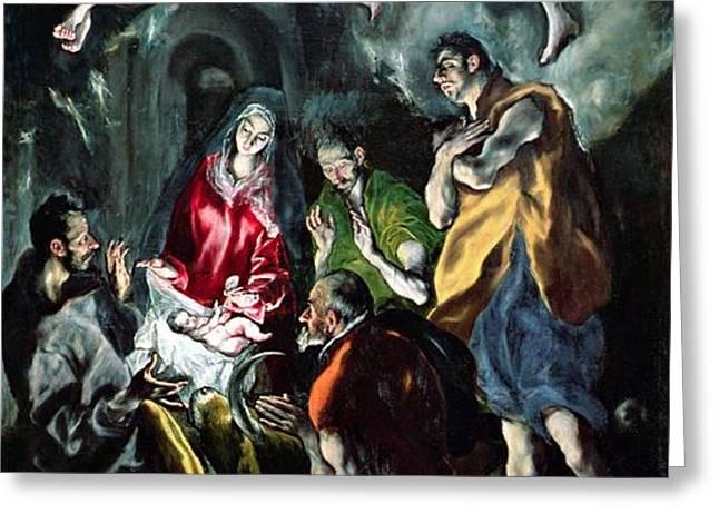 The Adoration of the Shepherds from the Santo Domingo el Antiguo Altarpiece Greeting Card by El Greco Domenico Theotocopuli