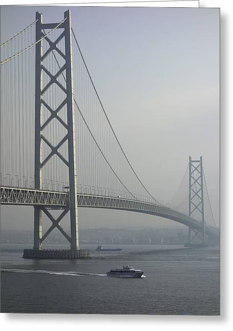 The Akashi Kaikyo Bridge Greeting Card by Daniel Hagerman