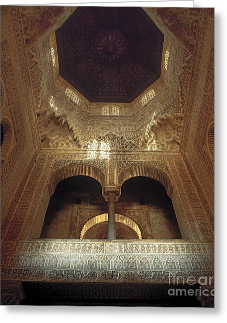 Granada Greeting Cards - The Alhambra The Infantas Tower Greeting Card by Guido Montanes Castillo