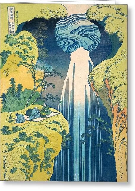 New York The Metropolitan Museum Of Art Greeting Cards - The Amida Falls in the Far Reaches of the Kisokaido Road Greeting Card by Katsushika Hokusai