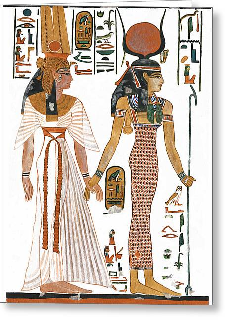 Egyptian Goddess Greeting Cards - The Ancient Egyptian Goddess Isis leading Queen Nefertari Greeting Card by Ben  Morales-Correa