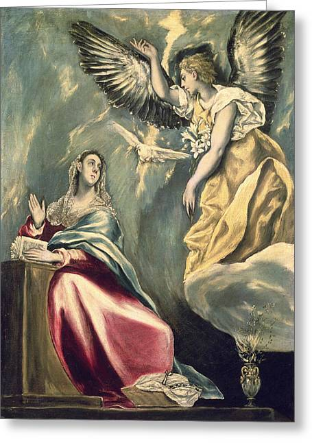 Bravery Greeting Cards - The Annunciation Greeting Card by Celestial Images