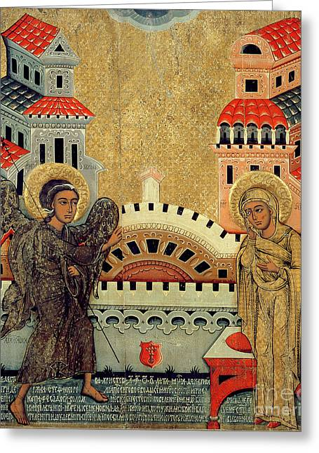 Virgin Greeting Cards - The Annunciation Greeting Card by Fedusko of Sambor