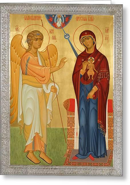 Virgin Mary Greeting Cards - The Annunciation of Ustyug Greeting Card by Anna Kudryavtseva