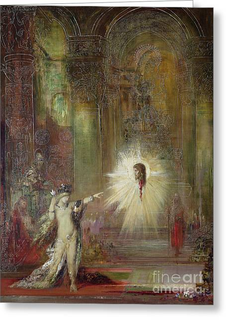 Gothic Greeting Cards - The Apparition Greeting Card by Gustave Moreau