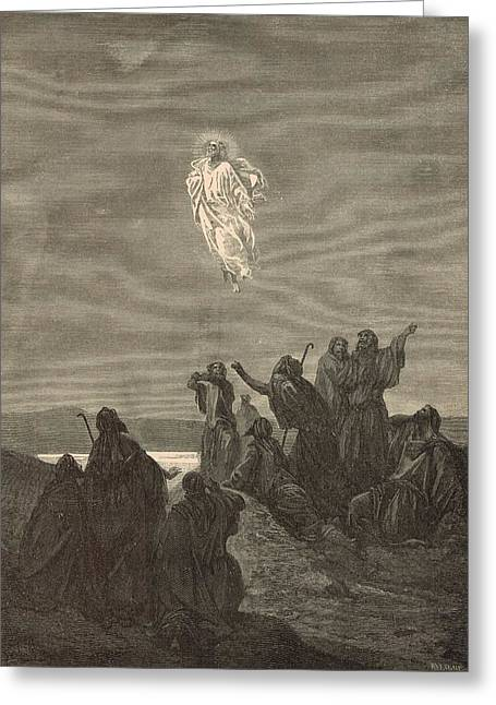 Jesus work Drawings Greeting Cards - The Ascension Greeting Card by Antique Engravings
