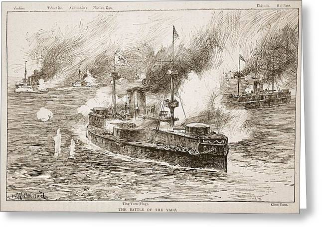 Warship Drawings Greeting Cards - The Battle Of Yalu River, 1894 Greeting Card by William Heysham Overend