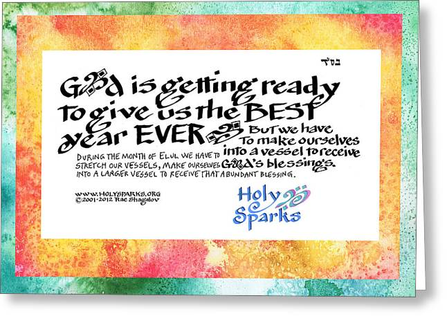 The Best Year Ever Greeting Card by Holy Sparks