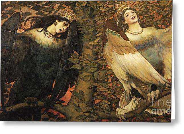 Vasnetsov Greeting Cards - The Birds of Joy and Sorrow Greeting Card by Pg Reproductions