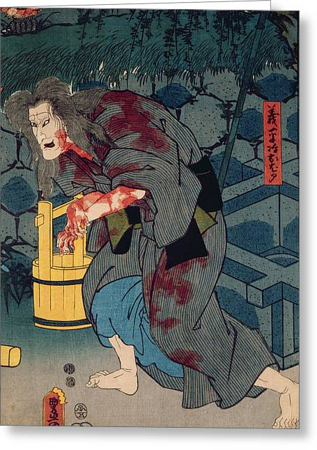 Evil Greeting Cards - The Blood Stained Witch - Figure From Japanese Theatre, 1852 Colour Woodblock Print Greeting Card by Utagawa Kunisada