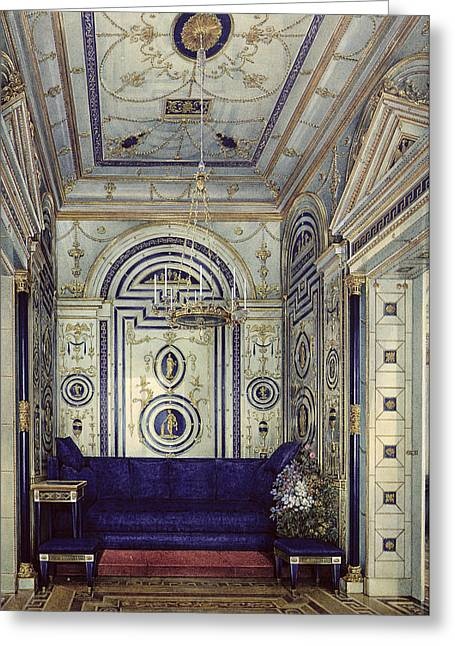Neo Greeting Cards - The Blue Study In The Grand Palais In Tsarkoye Selo, Before 1840 Wc, Gouache & Ink On Paper Greeting Card by Eduard Hau