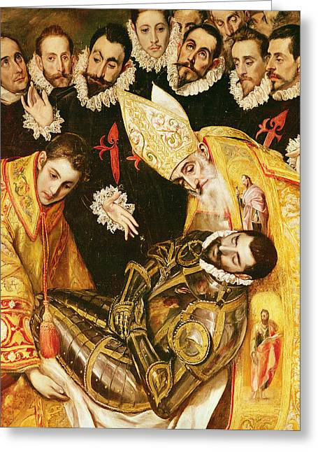 Old Masters Greeting Cards - The Burial of Count Orgaz Greeting Card by El Greco Domenico Theotocopuli