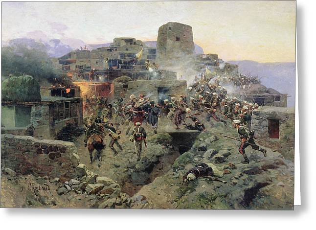 Bayonet Photographs Greeting Cards - The Capture Of Aul Gimry, 17th October 1832, 1891 Oil On Canvas Greeting Card by Franz Roubaud