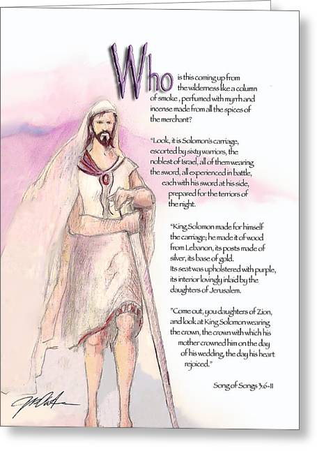 Bible Mixed Media Greeting Cards - The Carriage of King Solomon Greeting Card by Ron Cantrell