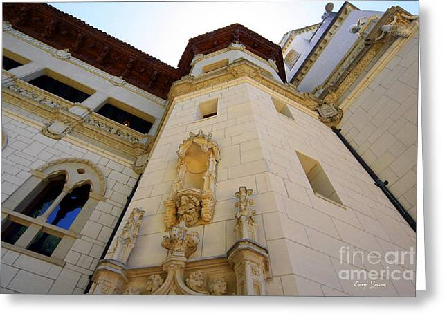 Castle Room Greeting Cards - The Castle Greeting Card by Cheryl Young