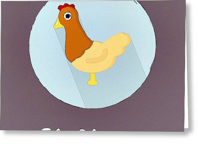 Suburban Posters Greeting Cards - The Chicken Cute Portrait Greeting Card by Florian Rodarte