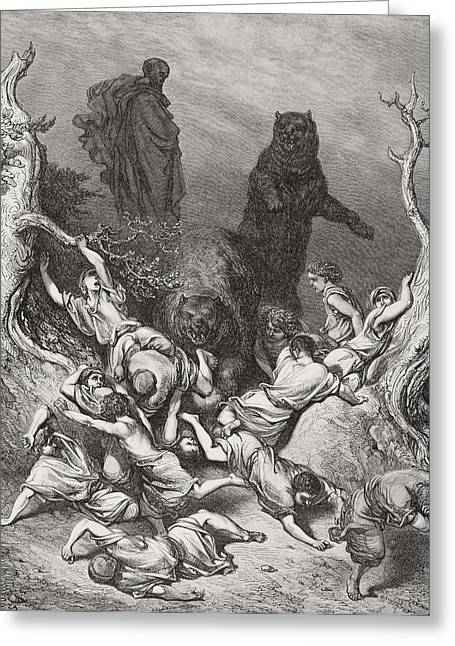 Youth Drawings Greeting Cards - The Children Destroyed by Bears Greeting Card by Gustave Dore