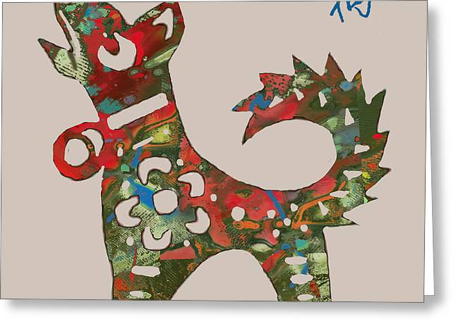The Chinese Lunar Year 12 Animal - Dog  Pop Stylised Paper Cut Art Poster Greeting Card by Kim Wang